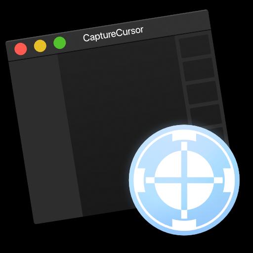 CaptureCursor